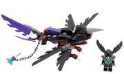 LEGO CHIMA 70000 樂高 神獸傳奇系列之酷炫滑翔戰機 $5.98