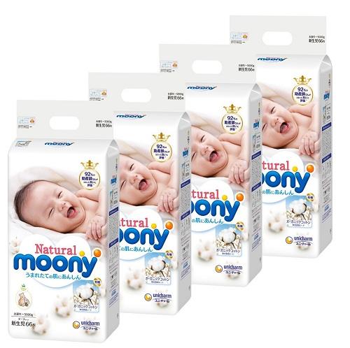 新生儿用nb66*4包