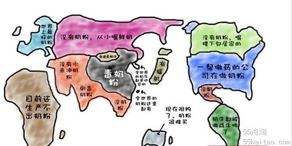 世界地图 帖子搜索-海淘论坛|55海淘网
