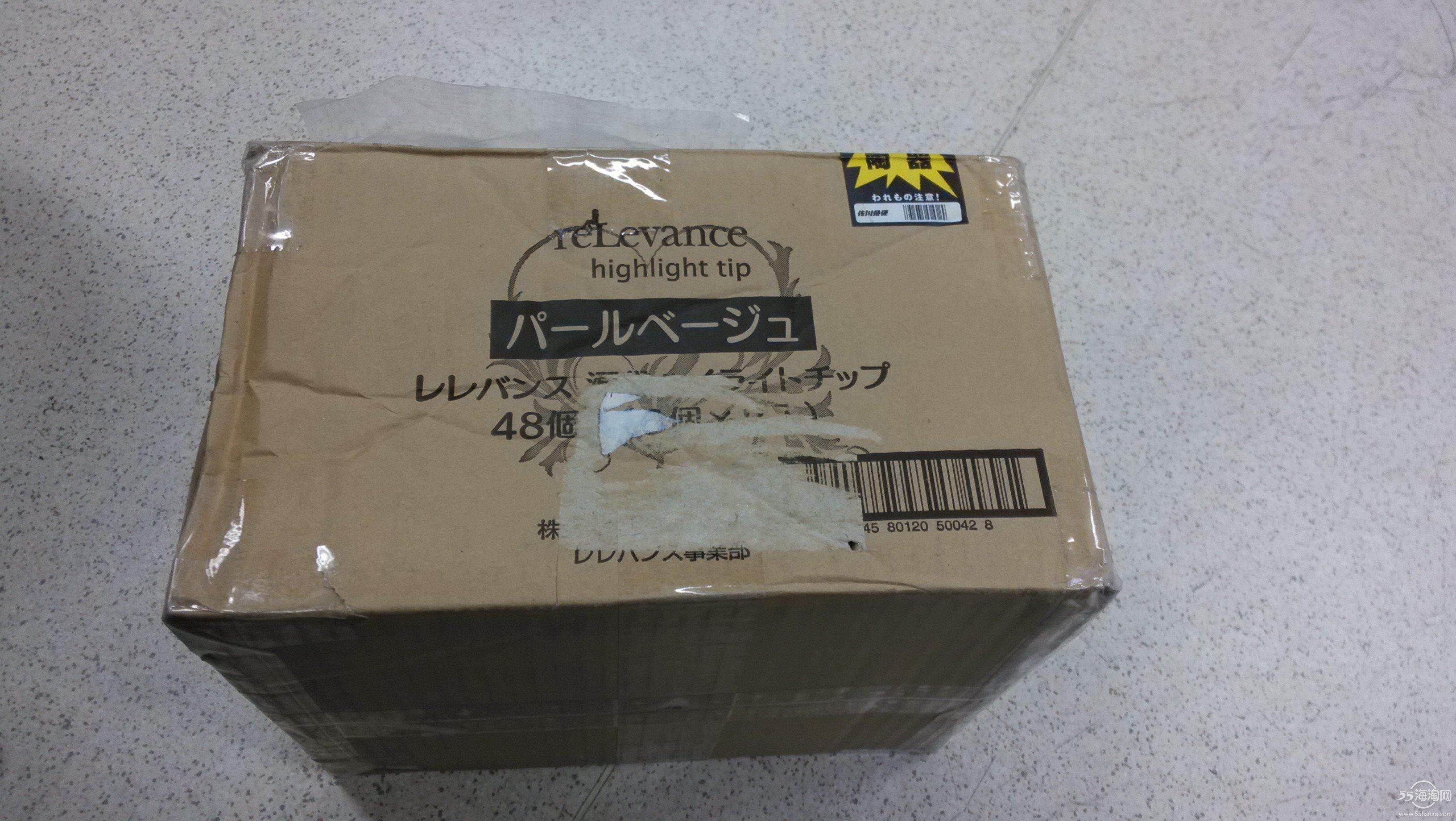 日本买什么最划算 全部搜索-海淘论坛|55海淘网
