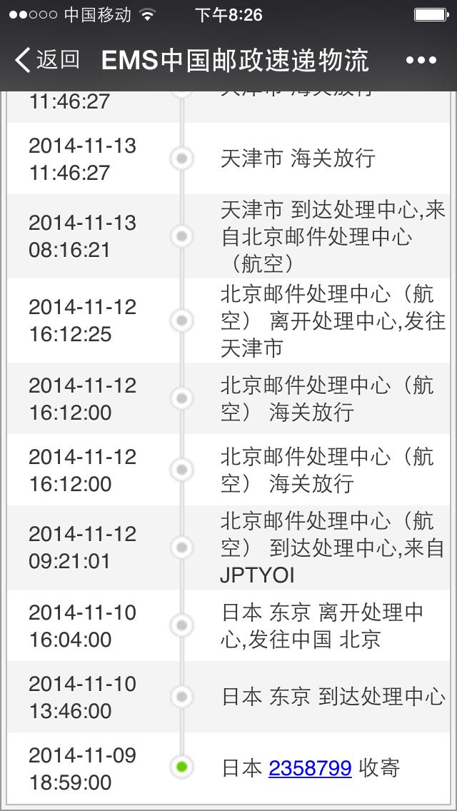 日本亚马逊怎么下单 全部搜索-海淘论坛 55海淘