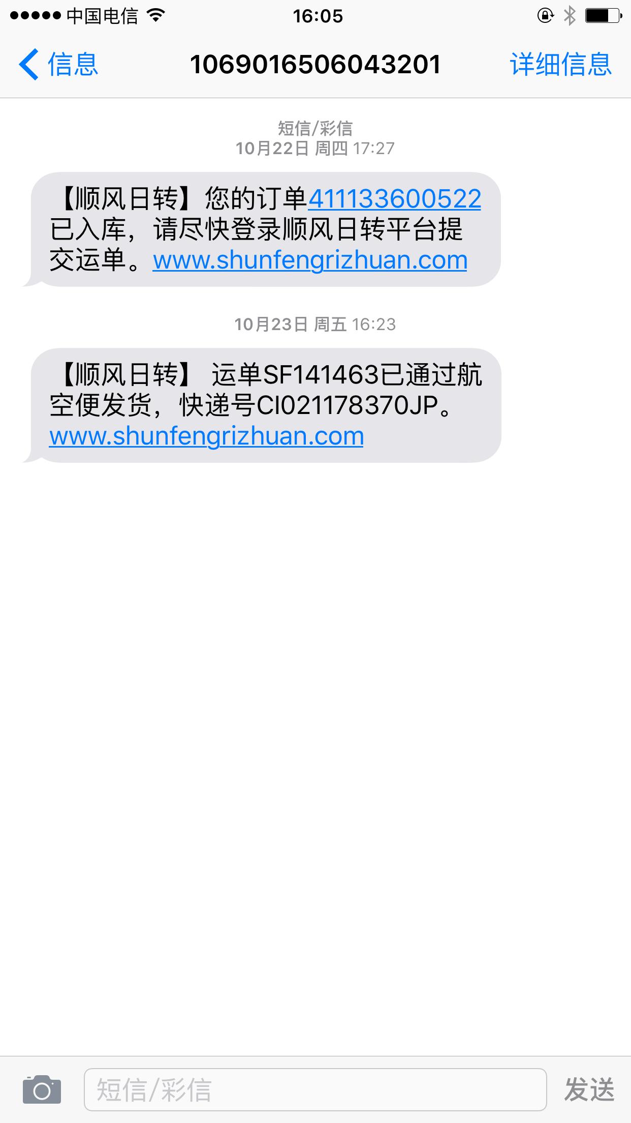 日亚账单地址怎么填 帖子搜索-海淘论坛 55海淘