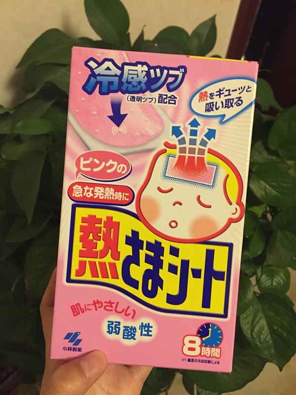 中国亚马逊海淘邮费_亚马逊海淘邮费第十届日本玩具图片