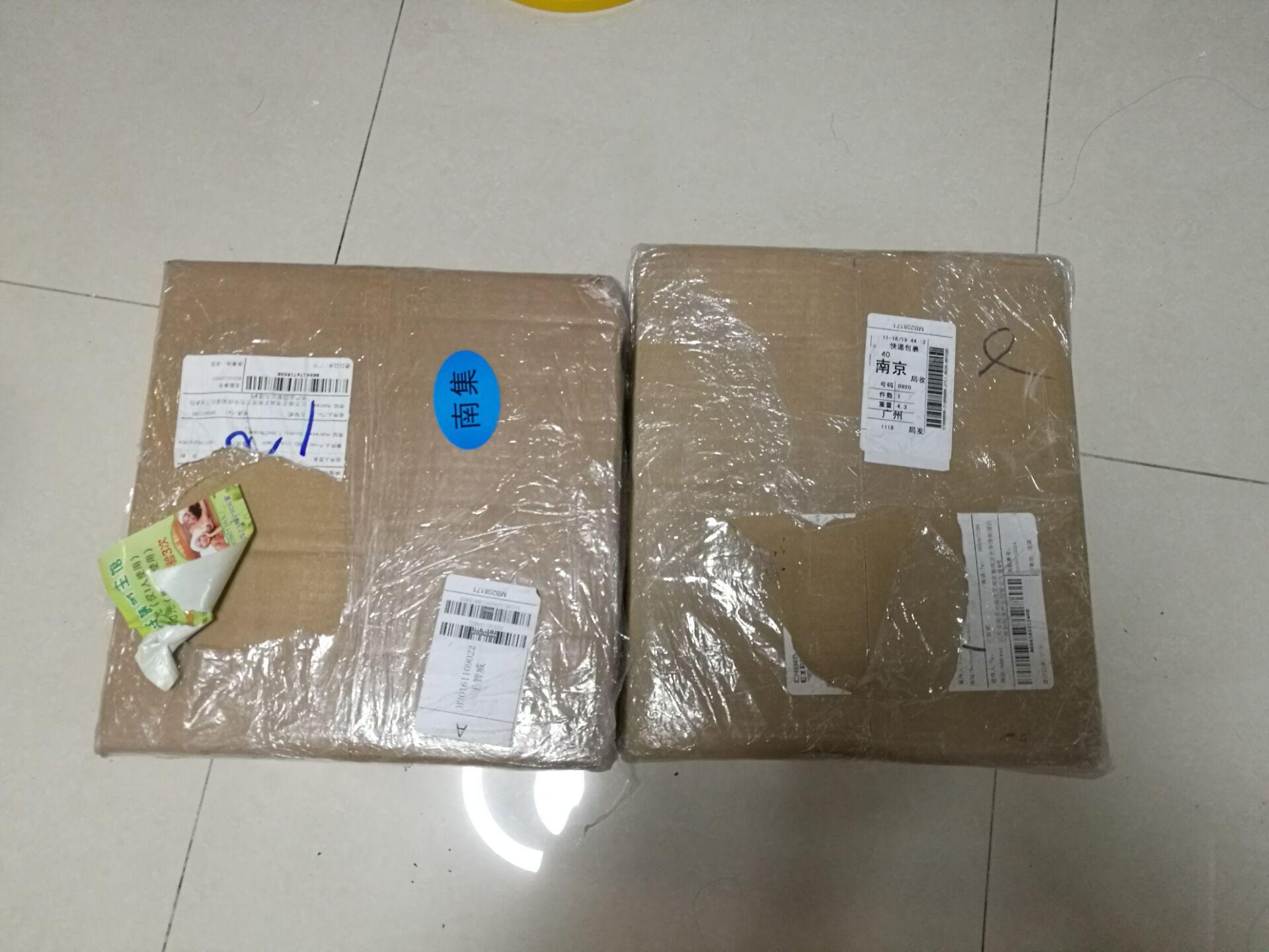 喜宝两箱子1.jpg
