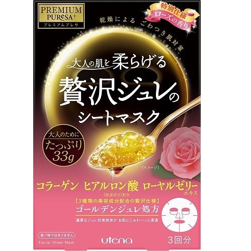 PREMIUM 佑天蘭 黃金果凍透明質酸玫瑰面膜3片