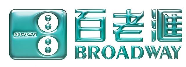 BROADWAY 百老匯(香港電器連鎖)