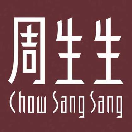 周生生 Chow Sang Sang官網海淘入口,最新海淘優惠折扣-55海淘