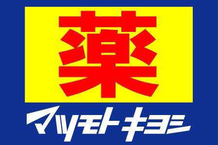 Matsukiyo(松本清)