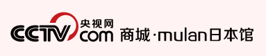 CCTV央视网商城日本馆
