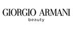俄羅斯Giorgio Armani Beauty RU(阿瑪尼俄羅斯官網)官網海淘購物返利,優惠碼 - 支持轉運 - 55海淘網官方網站