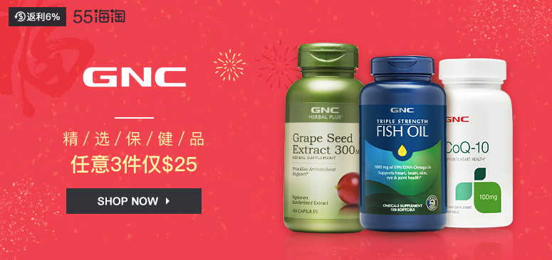 GNC 3FOR25