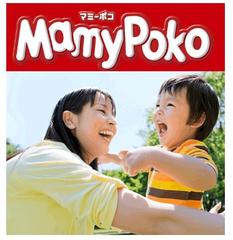 日本 Mamypoko  米奇妈咪宝贝纸尿裤  腰贴裤拉拉裤9折起
