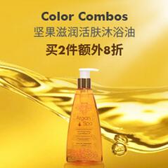 Color Combos 坚果滋润活肤沐浴油 买两件享额外8折