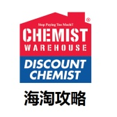 澳洲最大的保健品网站——Chemist Warehouse 海淘攻略