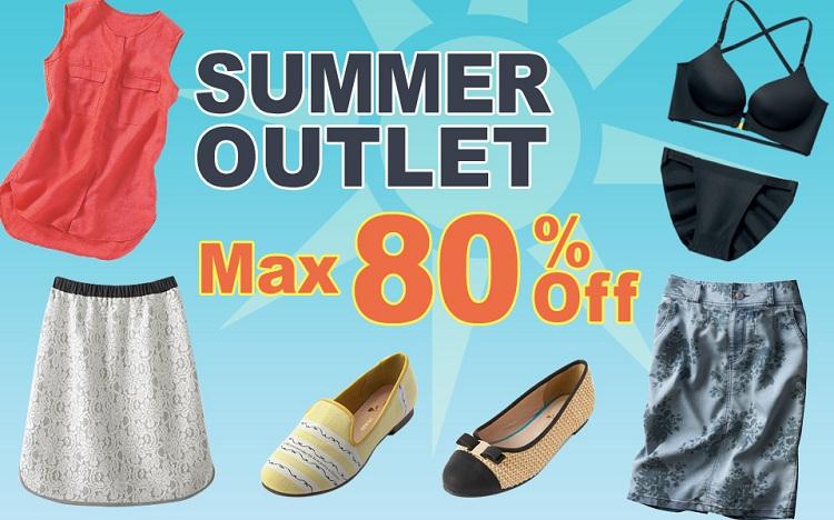 Nissen Global:夏季童装,女装,内衣特惠,低至2折