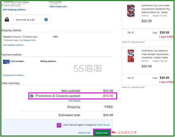 Walgreens:Schiff Move Free  维骨力等 买1送1+信用卡支付立减