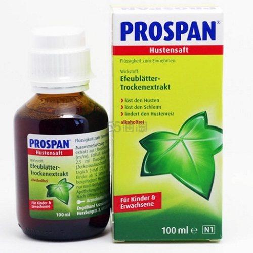 秒杀仅一天+包邮!Prospan 小绿叶婴幼儿止咳糖浆 100ml 4.99欧(约38元)