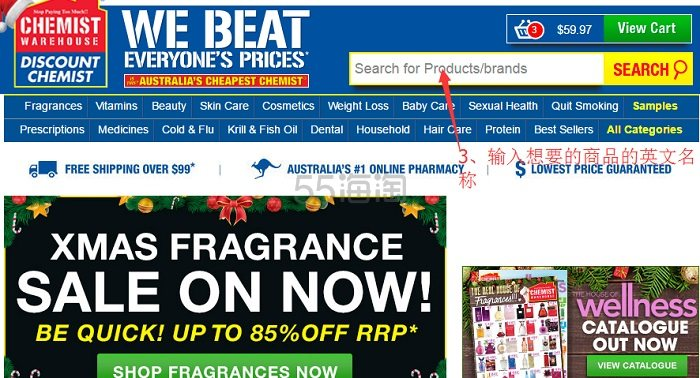 澳洲最大的保健品网站——Chemist Warehouse 海淘攻略 CW海淘攻略 - 海淘优惠海淘折扣|55海淘网