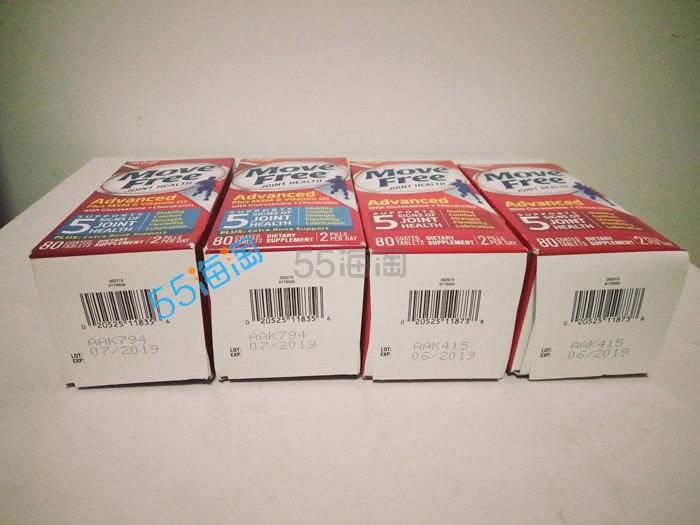 【现特价$10.99(约80元)/瓶】5姐晒单||Schiff Move Free维骨力 到手价$13.49/瓶