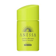 17年新款:资生堂 ANESSA 安耐晒 绿瓶 防晒BB SPF50+ 25ml 明亮色