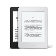 Kindle Paperwhite 4GB 阅读器 HD 白色 788元