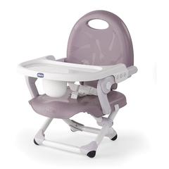 【中亚Prime会员】Chicco 智高 便携多功能可折叠儿童婴儿餐椅 薰衣草紫色