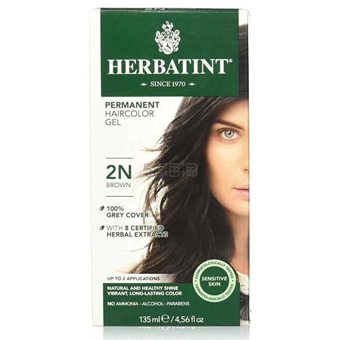 【中亚Prime会员】Herbatint 天然有机植物染发剂 无氨不伤发 2N色号