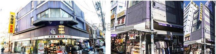多庆屋 中文网:日本最久历史折扣店,上线活动二重大礼,商品包税+满额免邮
