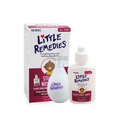 Little Remedies/Noses 生理盐水滴鼻剂套装 .79(约27元)
