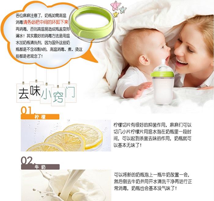 【5姐晒单】断奶神器——Comotomo 奶瓶,可以变形的奶瓶!