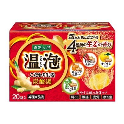 【包税】在家泡温泉:EARTH 温泡碳酸入浴块20片 生姜活血 884日元(约54元)