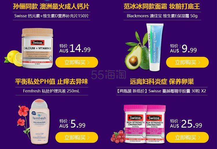 包邮+立减!Roy Young中文网:全场保健品、母婴用品、美妆等 低至5折+包邮包税+立减5澳