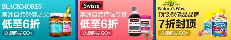 包邮+立减!PharmacyOnline中文网:全场保健品、母婴用品 低至7折+包邮包税+再减8澳