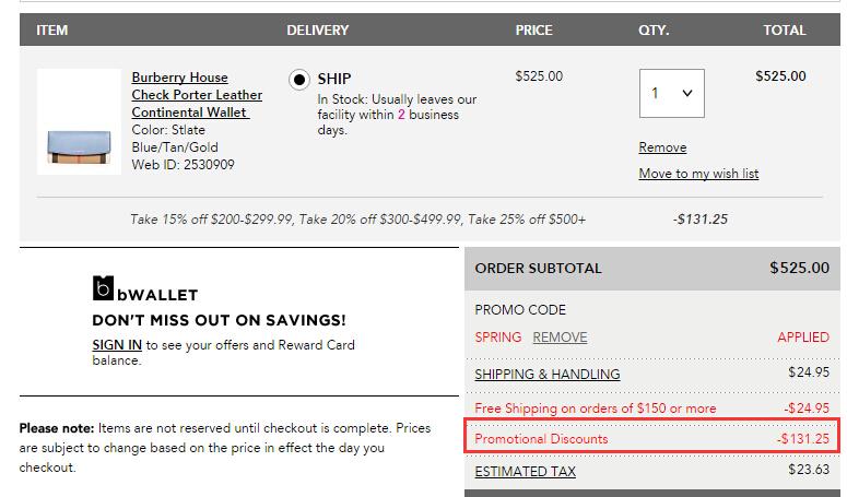 仅限一天!Bloomingdales 官网:精选 Burberry 经典围巾、服饰鞋包低至75折