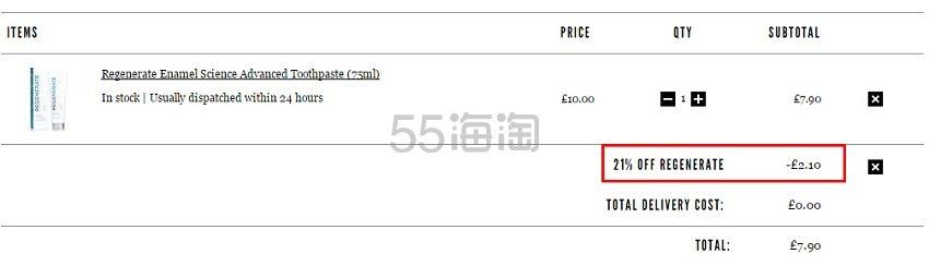 Regenerate 美白修复牙釉质牙膏 75ml £7.9(约67元)