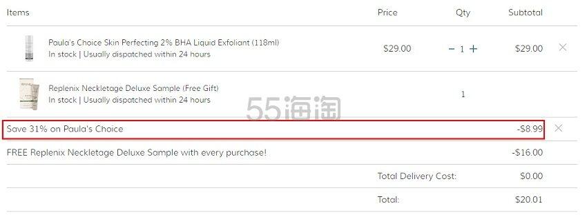 55专享||Paula's Choice 2%水杨酸焕采精华液 118ml .01(约138元)