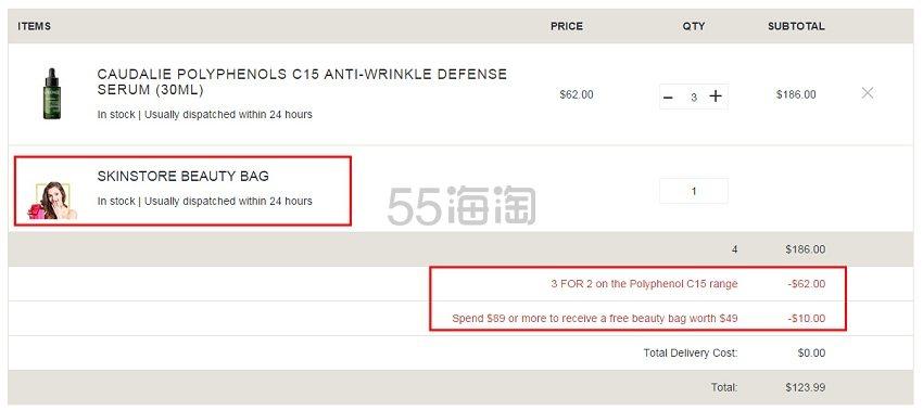 买3付2!送神秘美妆袋!Caudalie 欧缇丽 葡萄籽C15高效抗氧精华液 30ml .33(约285元)