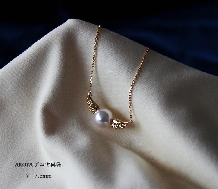 【免运费】Akoya 海水珍珠 wing pearl 18K 天使羽翼项链 17400日元(约1044元)