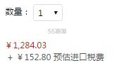 【中亚Prime会员】Marc Jacobs Recruit 牛皮斜挎包 蓝色 到手价1437元
