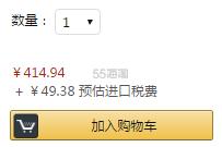 【中亚Prime会员】Logitech 罗技无线 MX Master 大师鼠标 到手价465元
