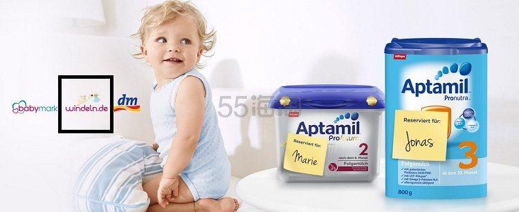 立减15欧!Windeln.de:全场母婴用品、保健品 低至7折+Aptamil 爱他美 低至8折+满150欧立减5欧+首重7欧