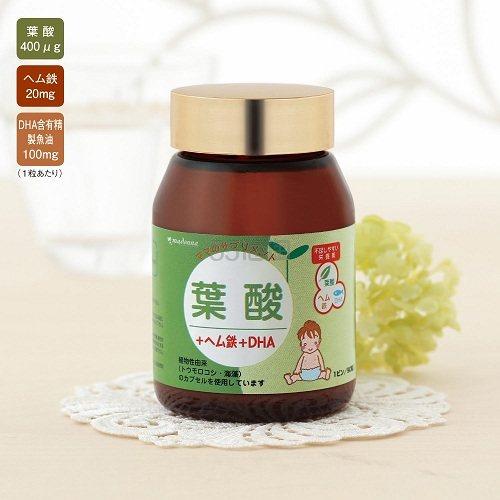 妈咪保健品首选!Belle Maison 千趣会 叶酸+铁+DHA 三合一营养片90粒 3240日元(约194元)