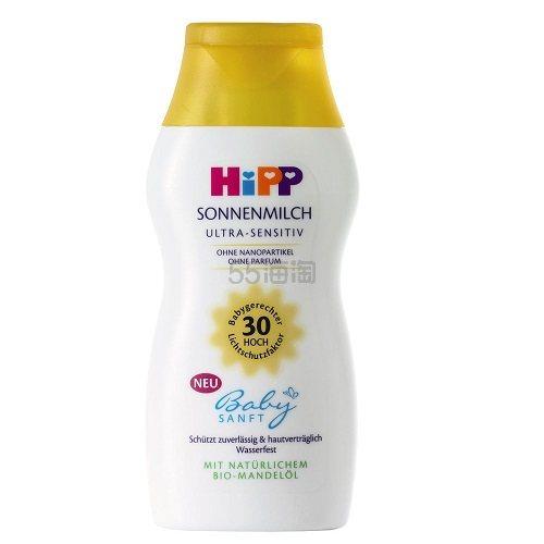 Hipp 喜宝婴幼儿防晒乳液 LSF30 200ml 8.58欧(约66元)