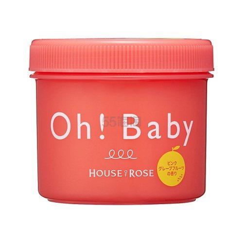夏季新品!Oh! Baby 葡萄柚身体磨砂膏 1620日元(约97元)