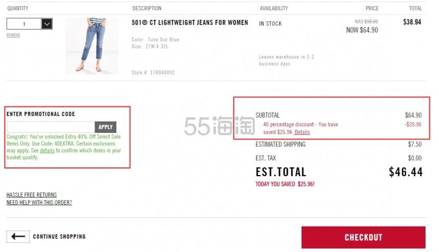 【额外6折啦~】Levi's 官网:折扣区男、女、童牛仔单品、T恤 低至4折+额外6折