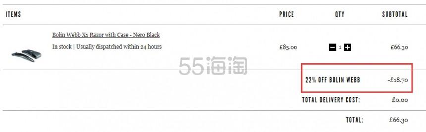 55专享!Mankind:Bolin Webb 男士手动剃须刀 7.8折!