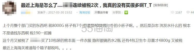 终于等到你!日本亚马逊商品也可享受中亚Prime会员福利,满200元免运费!