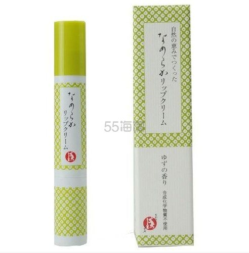 日本传统高端和风护肤品牌 MAKANAI 金箔屋 柔滑润柚子润唇膏 967日元(约58元)