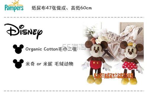 Mikihouse 三木×Disney 迪士尼×Pampers 帮宝适 尿不湿蛋糕 满月礼/诞生贺礼 折后 9600日元(约576元)