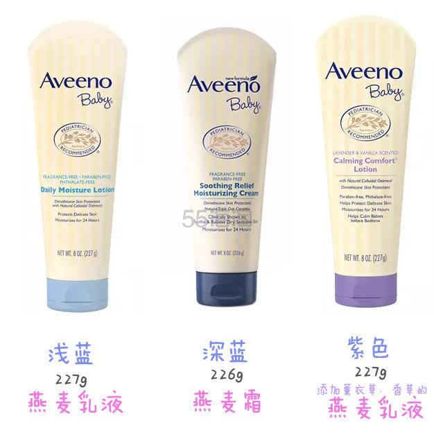Aveeno 艾维诺 热卖款乳液、保湿霜的区别和用途介绍